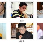 6º Torneo de ajedrez Hainan Danzhou Super GM