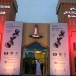 Partidas en directo del Gran Prix FIDE de Sharjah