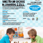 I Torneo Infantil Mostra do Encaixe de Camariñas